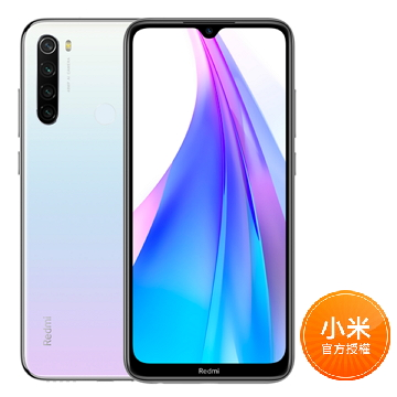 紅米 Redmi Note 8T 4G+64G(白色)