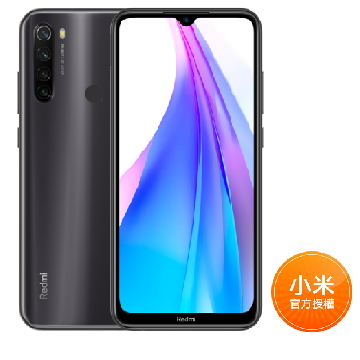 紅米 Redmi Note 8T 4G+64G(黑色)