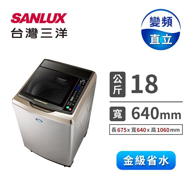 台灣三洋 18公斤DD超音波變頻洗衣機 SW-19DVGS(不鏽鋼)