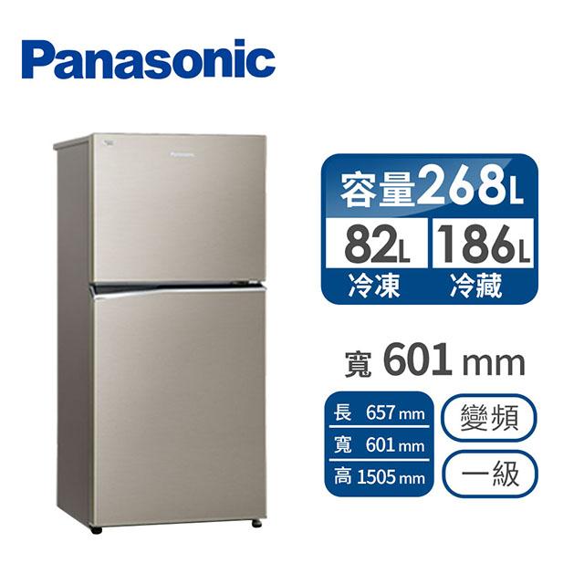 國際牌Panasonic 268公升 雙門變頻冰箱