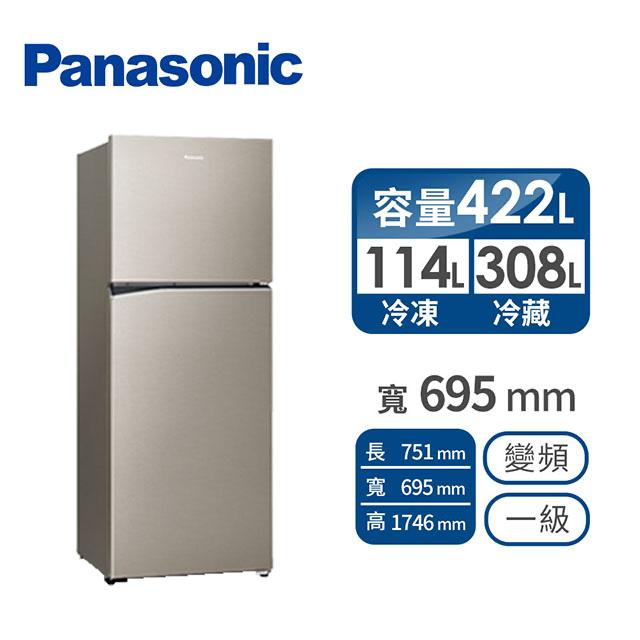 國際牌Panasonic 422公升 雙門變頻冰箱 NR-B420TV-S1(星曜金)