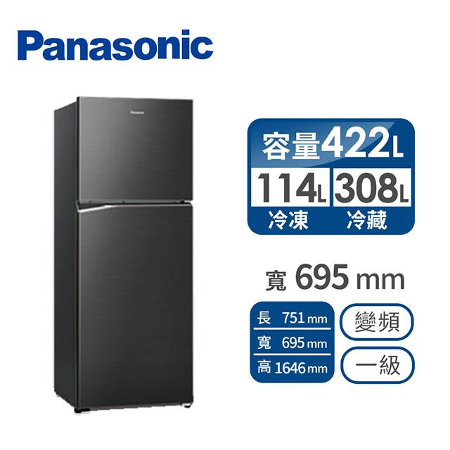 國際牌Panasonic 422公升 雙門變頻冰箱 NR-B420TV-A(星曜黑)