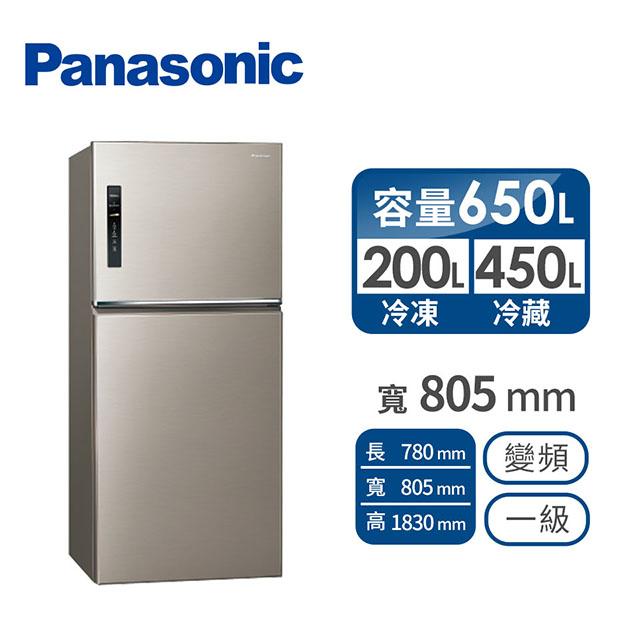 國際牌Panasonic 650公升 雙門變頻冰箱