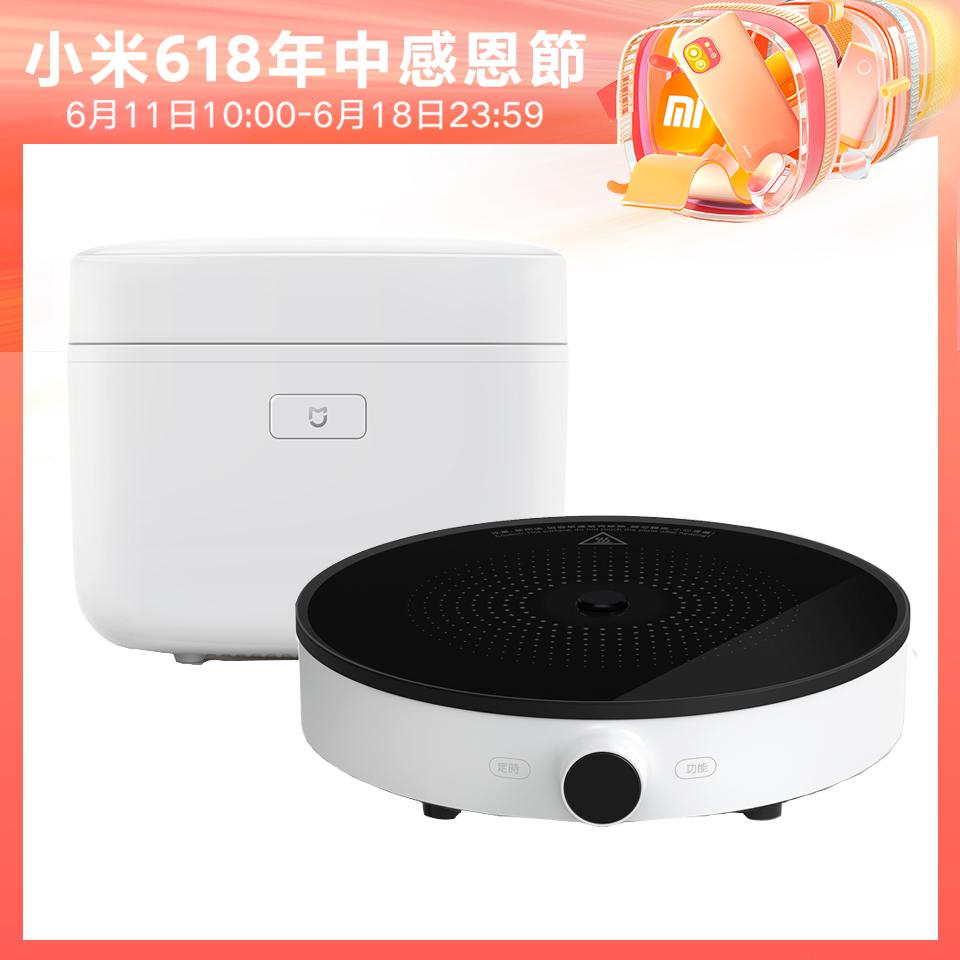 (廚神組合)米家 IH 電子鍋+米家電磁爐