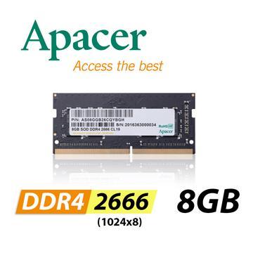 Apacer宇瞻 So-Dimm DDR4 2666 8GB