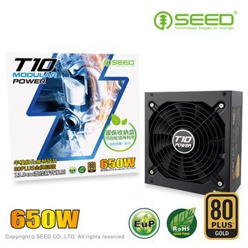 SEED種子 T10電源供應器 650W