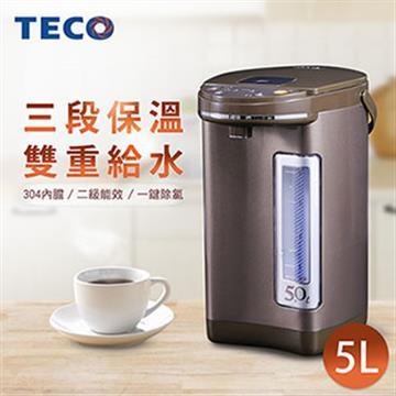 東元5L三段溫控熱水瓶