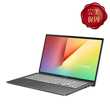 【改裝機】ASUS VivoBook S531FL-黑 15.6吋筆電(i5-10210U/MX250/4G+8G/256G+1TB)