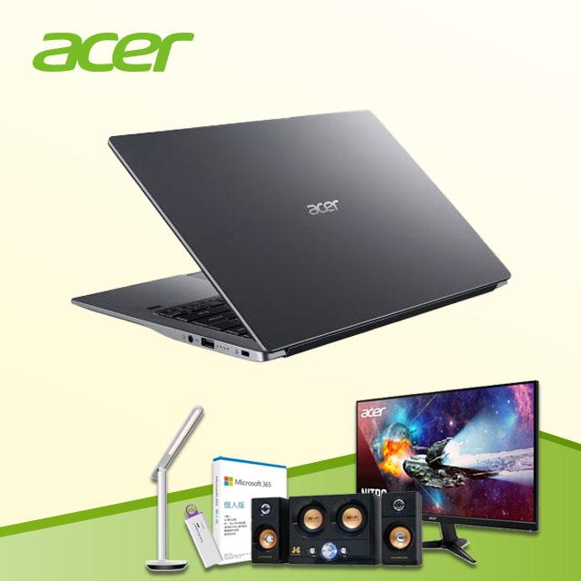 (一大五小超值組)ACER宏碁 Swift 3 筆記型電腦(i7-1065G7/8GD4/512G) SF314-57-787W