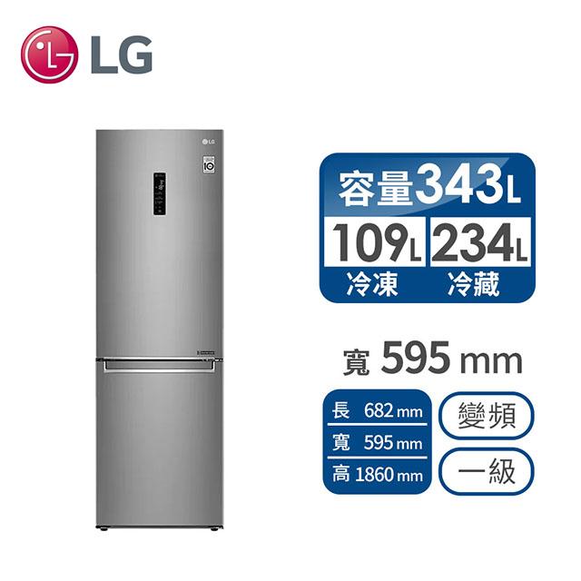 LG 343公升上冷藏下冷凍直驅變頻冰箱 GW-BF389SA