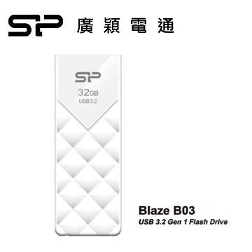 廣穎 B03 32G(白)隨身碟