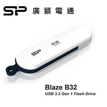 廣穎 B32 32G(白)隨身碟