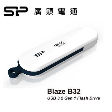 廣穎 B32 128G(白)隨身碟 SP128GBUF3B32V1W
