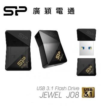 廣穎 J08 32G(黑)隨身碟