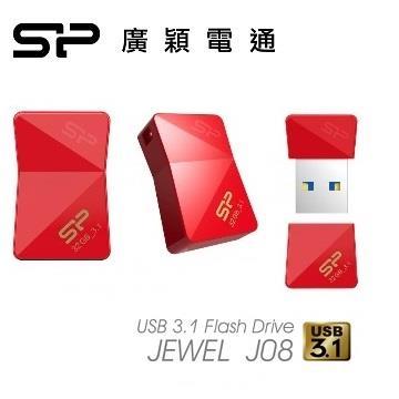 廣穎 J08 32G(紅)隨身碟