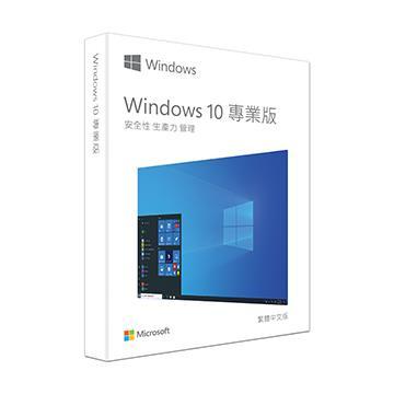 Windows 10 中文專業完整版 USB C-Win10 Pro 32/64 USB