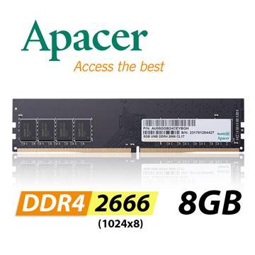 Apacer宇瞻 Long-Dimm DDR4-2666 8G