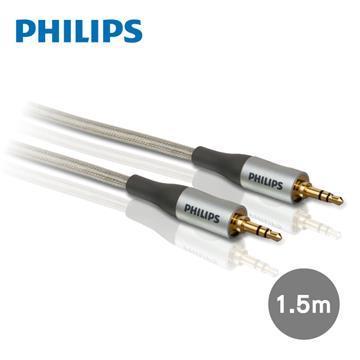 飛利浦PHILIPS 3.5mm轉3.5mm 1.5M音源線