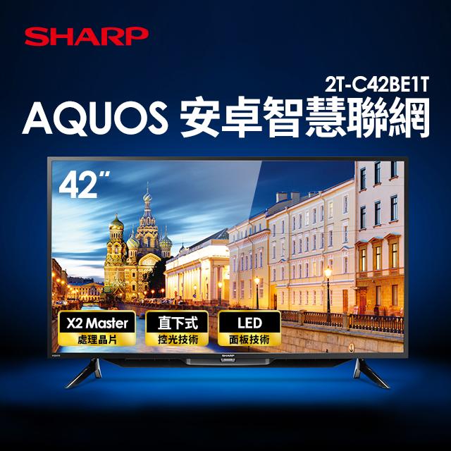 夏普SHARP 42型 FHD AQUOS Android智慧聯網顯示器