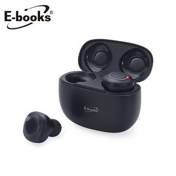 E-books SS13 真無線高音質藍牙5.0耳機