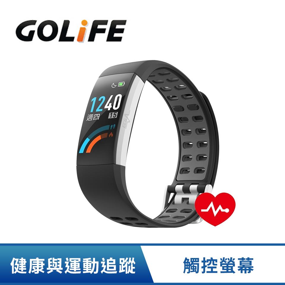 GOLiFE Care U 智慧運動心率手環 氣質黑