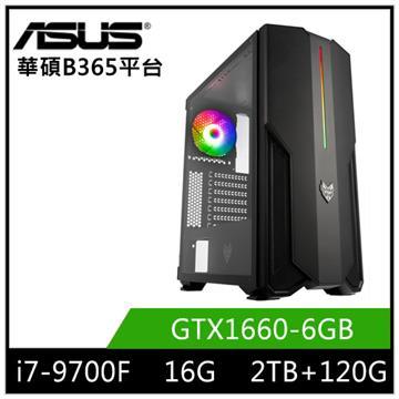 ASUS華碩平台[北方之霸]桌上型電腦(i7-9700F/B365/16GD4/GTX1660/120G+2T)