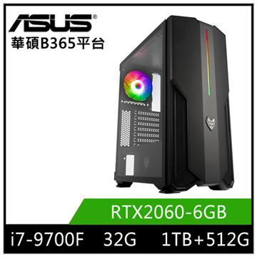 ASUS華碩平台[北方之刀]桌上型電腦(i7-9700F/B365/32GD4/RTX2060/512G+1T)