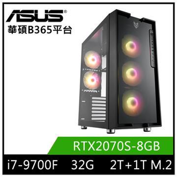 華碩平台[北方之拳]i7八核獨顯SSD電腦