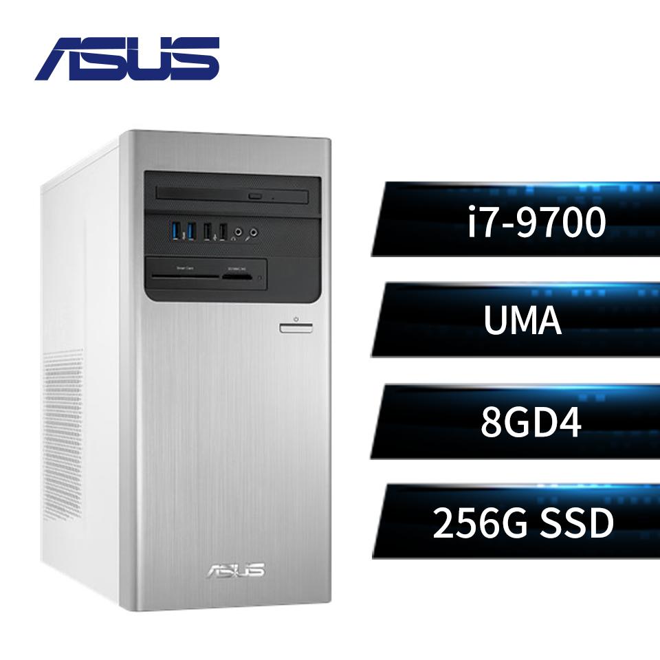 華碩ASUS桌上型主機(i7-9700/8GD4/256G) H-S640MB-I79700006T