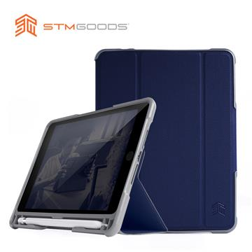 STM Dux Plus Duo iPad Mini 5 保護殼-深藍