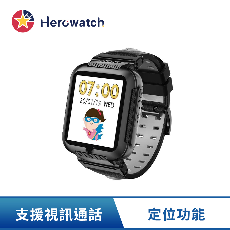 Hereu hero 4G兒童智慧手錶 偵探黑 hero-偵探黑