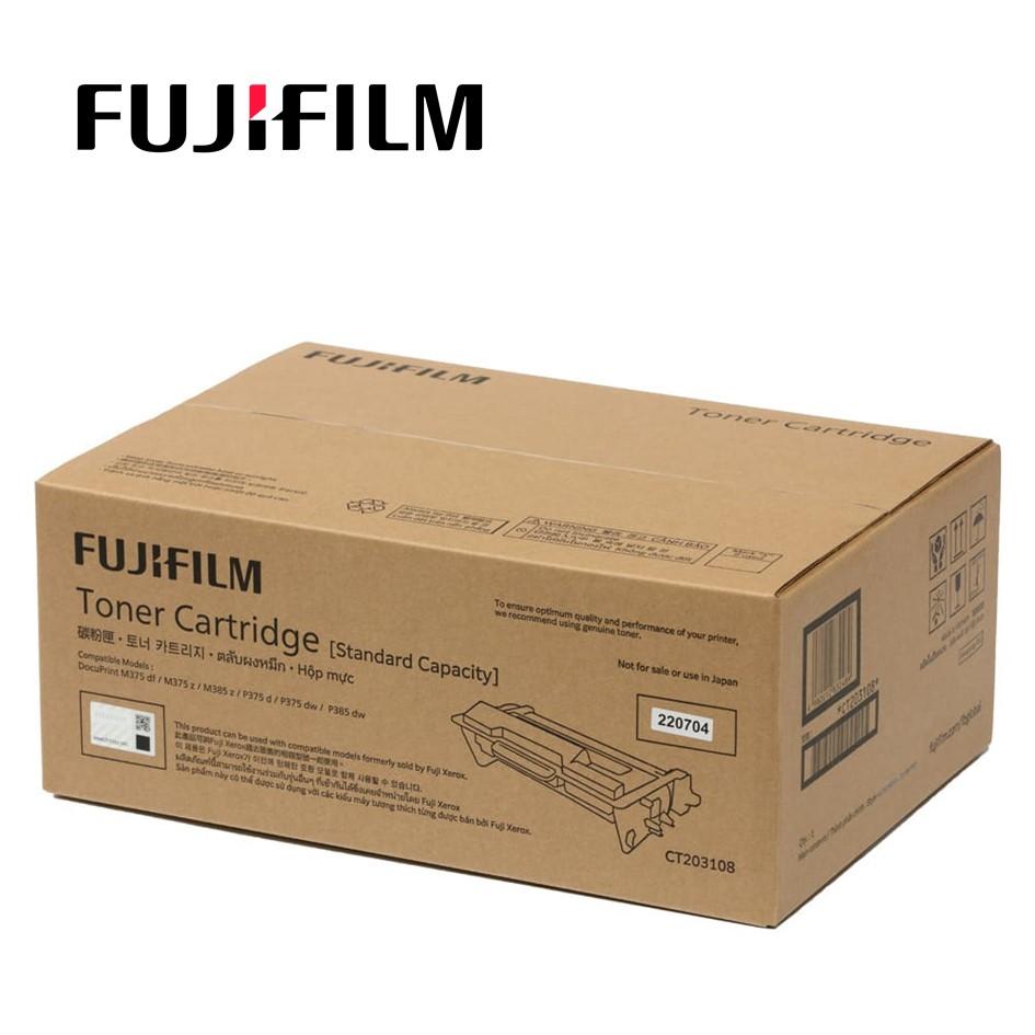 富士全錄Fuji Xerox DP 375系列黑色碳粉匣(4K)