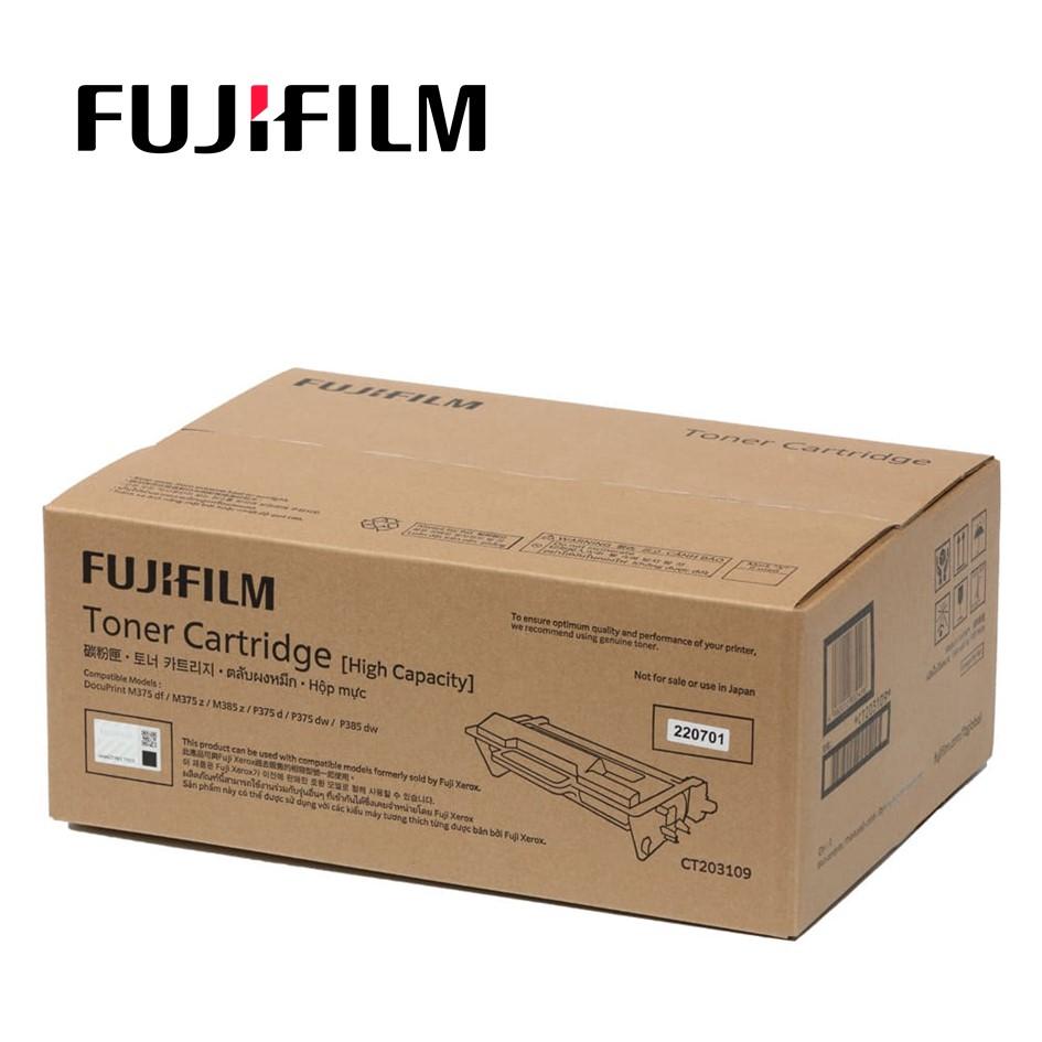 富士全錄Fuji Xerox DP 375系列高容量黑色碳粉匣12K