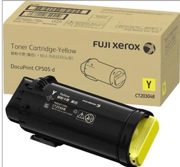 富士全錄Fuji Xerox CP505 d黃色高容量碳粉匣(11K)