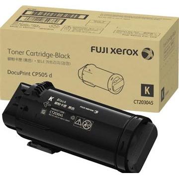 富士全錄Fuji Xerox CP505 d黑色高容量碳粉匣(15K)