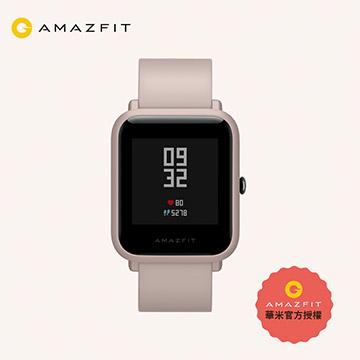 展示機-Amazfit 米動手錶青春版Lite-粉