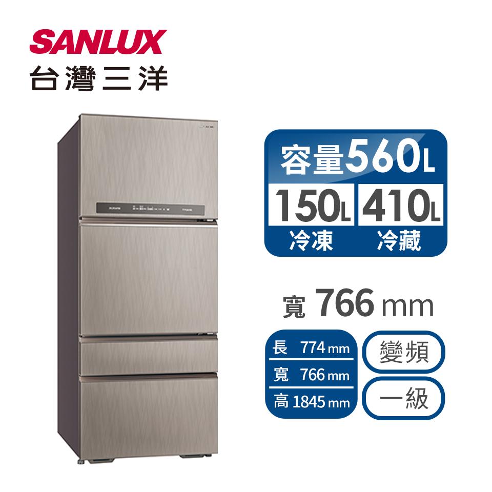 台灣三洋 560公升四門變頻冰箱 SR-C560DV1
