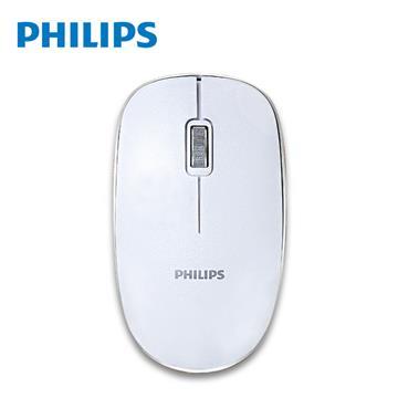飛利浦PHILIPS 雙模藍牙無線滑鼠