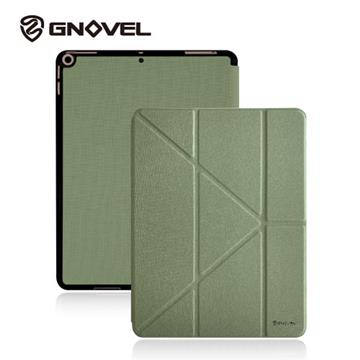GNOVEL iPad 10.2吋多角度保護殼-綠
