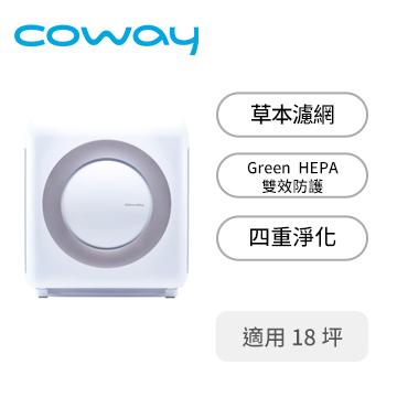 【福利品】Coway 18坪旗艦環禦型空氣清淨機