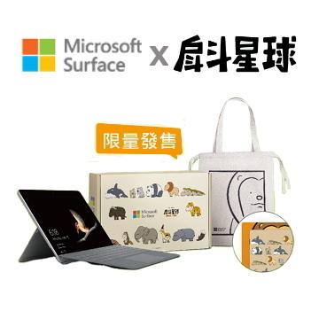 【福利品】戽斗星球聯名款 微軟 Surface GO Y-8G-128G