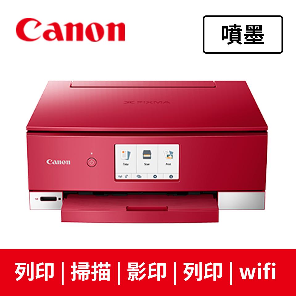 佳能Canon PIXMA TS8370 多功能相片複合機 紅