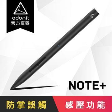 Adonit Note+專用旗艦款觸控筆王-黑