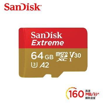 SanDisk晟碟 Extreme microSDXC A2 64G記憶卡