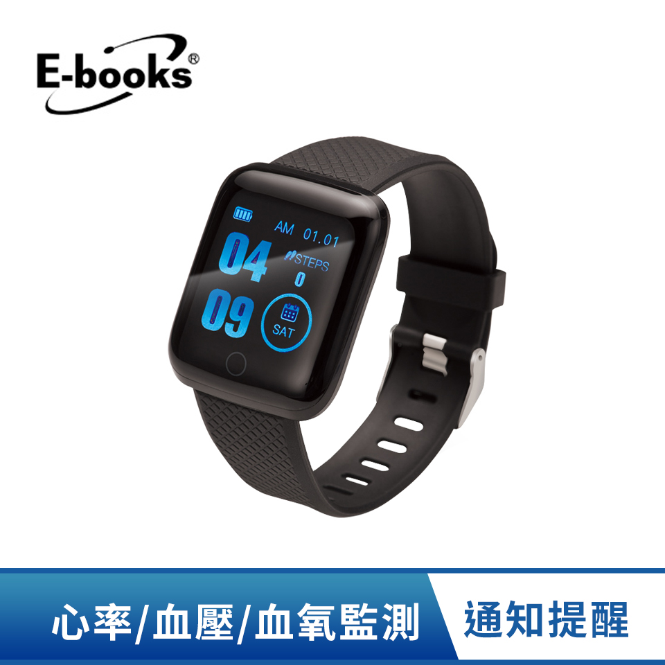 E-books V8 藍牙大錶面健康智慧手錶-黑