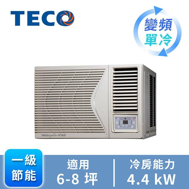 TECO窗型變頻單冷空調 MW40ICR-HR(右吹)