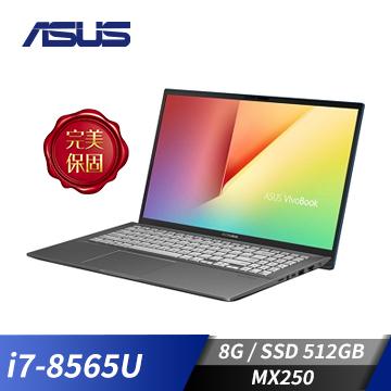 (福利品)ASUS華碩 Vivobook 筆記型電腦 黑 (i7-8565U/MX250/8G/512G)