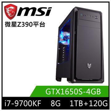 MSI微星平台[星俠劍士]桌上型電腦(i7-9700KF/Z390/8GD4/GTX1650S/120G+1T)