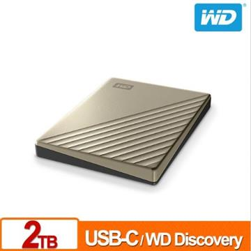 WD 2.5吋 2TB行動硬碟My Passport Ultra(金