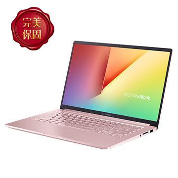 華碩ASUS Vivibook S403FA 14吋筆記型電腦 玫瑰金(i5-10210U/8G/512G/Win10/1.3kg)